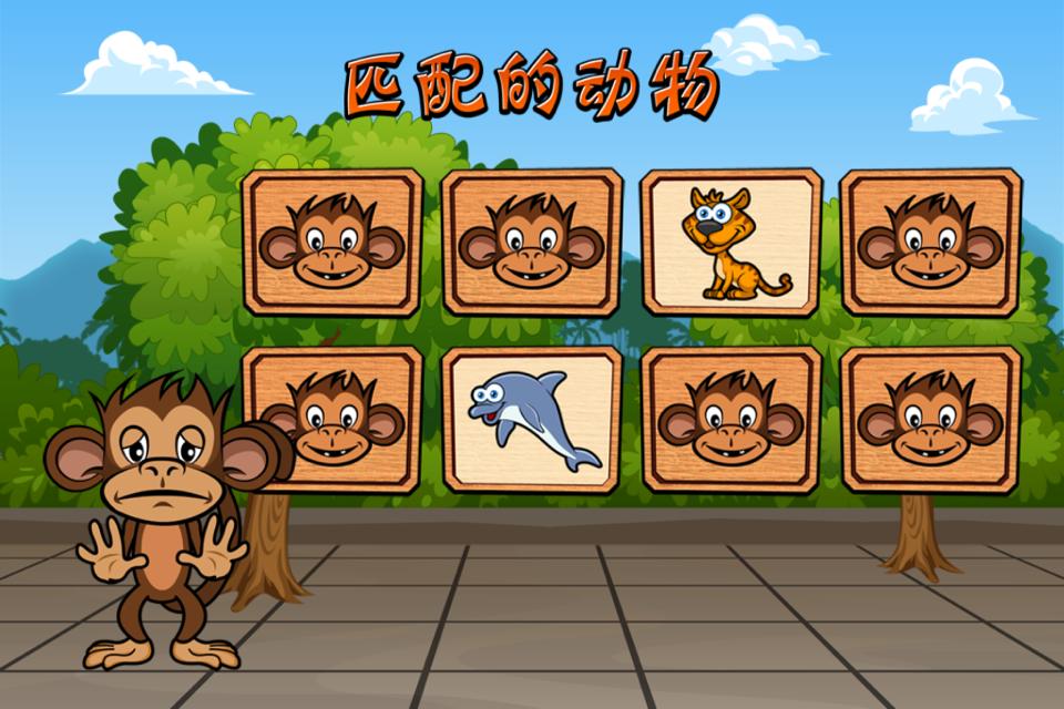 学前儿童动物拼图游戏